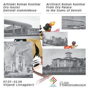Koolmar_banner