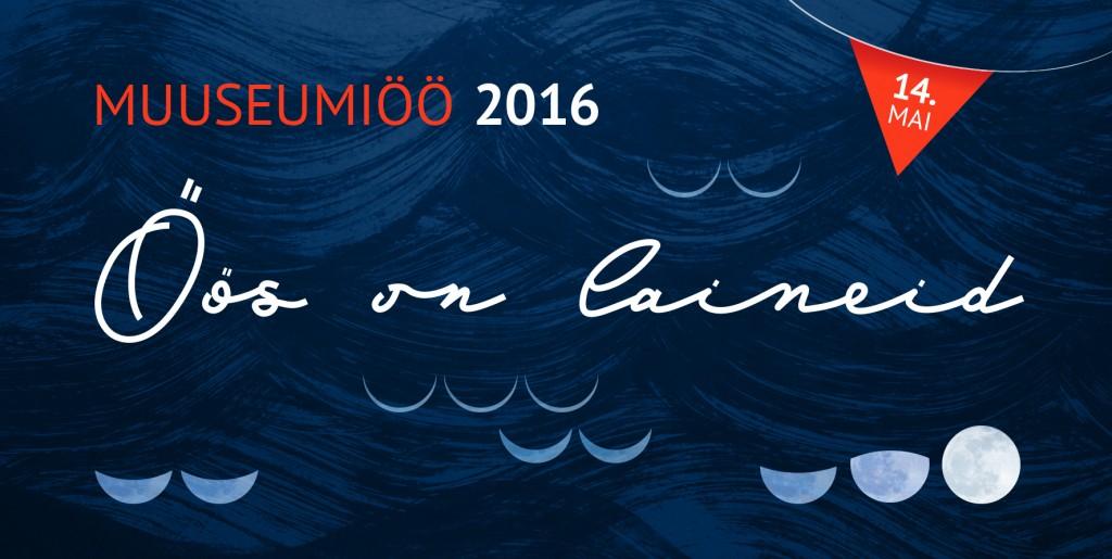 MUUSEUMIOO-2016-banner-vertikaalne
